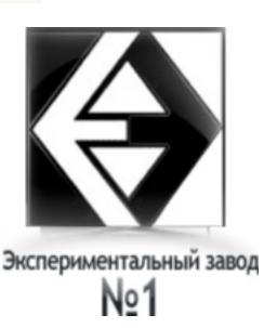 Экспериментальный завод №1 в Караганде