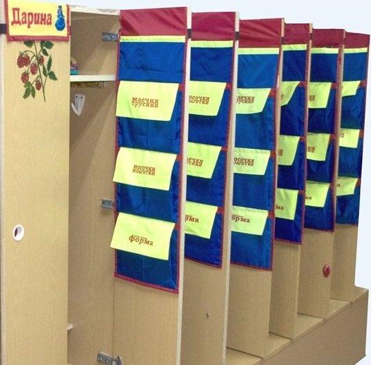 шкафы для детского сада в Караганде