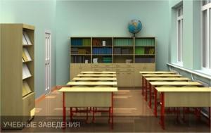 школьная мебель Экспериментальный завод №1 Караганда